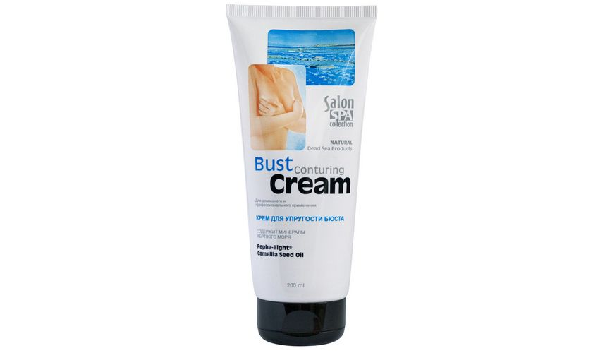Bust Cream Salon SPA